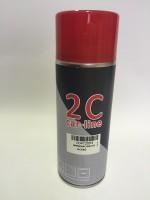 SPRAY 2C 1K IMPRIMACION HS NEGRO 400 ml
