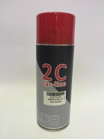 SPRAY 2C 1K IMPRIMACION HS GRIS CLARO 400 ml.