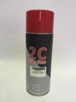 SPRAY 2C 1K ALUMINIO LLANTAS 400 ml.
