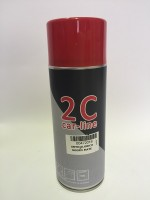 SPRAY 2C 1K ANTICALORICO 600 ºC NEGRO MATE 400 ml.