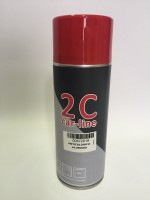 SPRAY 2C 1K ANTICALORICO 600 ºC ALUMINIO 400 ml.